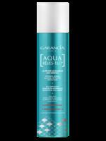 Garancia Aqua Rêves-tu ? 200ml à CHAMPAGNOLE